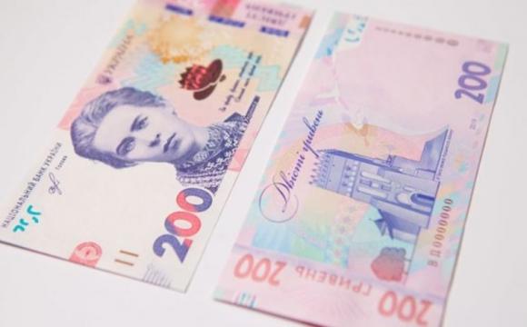 Банкноту 200 гривень номінували на звання кращої в світі