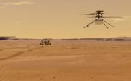 Дата і час старту першого польоту вертольота на Марсі:
