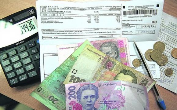 """Українці стали краще платити за """"комуналку"""""""