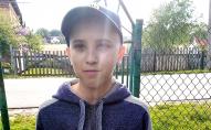 Необхідна допомога! Осиротілий 5-класник з Володимира бореться зі страшною хворобою. ФОТО