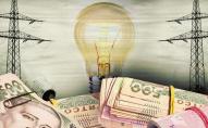 Тариф на електроенергію зростатиме?