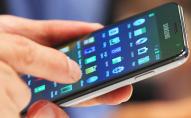 В Україні презентували новий мобільний додаток: які послуги будуть доступні