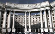 МЗС України засудило репресії проти журналістів у Білорусі