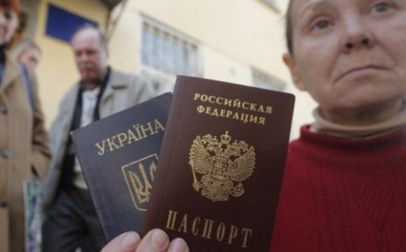Рада визнала незаконними вибори до російської Держдуми