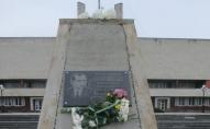У Луцьку хочуть перенести пам'ятник Степана Бандери