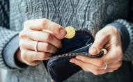Чому 70% українців вважають себе бідними