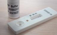 Почали безкоштовно роздавати набори для тестів на коронавірус
