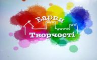 У Луцьку відбудеться унікальний фестиваль