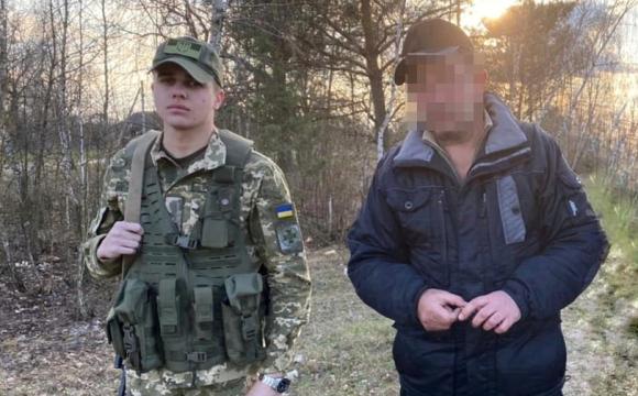 Волинські прикордонники затримали грузина, який незаконно хотів у Білорусь