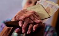 В Україні підвищать пенсійний вік: кого і коли зачепить