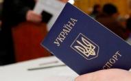 Понад мільйон українців не має прописки