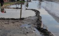 У місті на Волині затопило вулицю