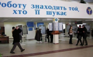 З початку карантину безробітні українцям отримали майже 14 млрд грн
