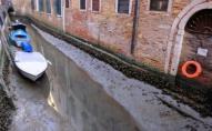 У Венеції висохли знамениті канали