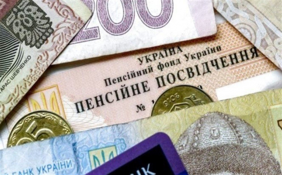 Із 1 березня в Україні підвищили пенсії: хто отримає надбавку