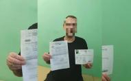 Довічно ув'язнений українець успішно склав 3 предмети ЗНО
