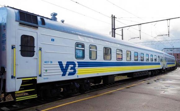 Військовослужбовці влаштували стрілянину у вагоні поїзда Київ-Костянтинівка