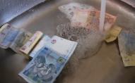 Хто в лютому заплатить за комуналку на 2 тис. грн більше