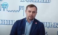 «Маємо зробити Луцьк відкритим для бізнесу», – депутат Луцькради. ВІДЕО