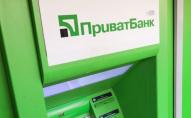 У ПриватБанку технічний збій: повторно списуються гроші з карток