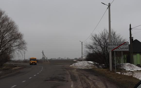 У Володимирі планують відремонтувати вулицю Зимнівську. ФОТО