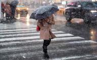 Україну чекають заморозки та мокрий сніг