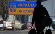 Польща депортувала на 5 років українців, які збрехали на кордоні й не відбули карантин