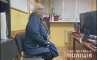 Шахрайки під виглядом соцпрацівниць обкрадали пенсіонерів