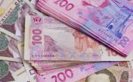 Кого з підприємців Луцька звільнять від податків?