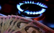 Пояснили, чому газ населенню продають вдвічі дорожче від собівартості