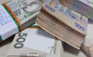 Уряд виділив гроші для місцевих бюджетів