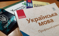 В Україні безкоштовно навчатимуть української мови
