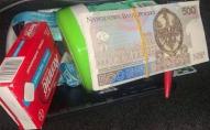 На митному пості «Ягодин» попередили незаконне вивезення 18 000 злотих