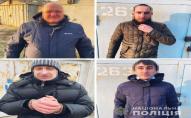 У Києві викрали юриста: за нього вимагали $700 тис. ФОТО