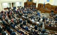 Рада посилила покарання за сексуальну експлуатацію дітей