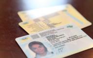 Українці не зможуть отримати водійські посвідчення