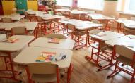 Відомо, як працюватимуть дитсадки і школи на адаптивному карантині
