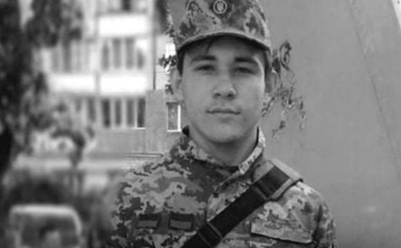 На Донбасі загинув 19-річний військовий
