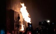 Нічні погроми біля Офісу президента: у Зеленського відреагували. ВІДЕО