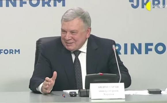 Міністр оборони переплутав Мінфін з МВФ. ВІДЕО