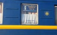 З Волині до Києва курсуватиме святковий поїзд
