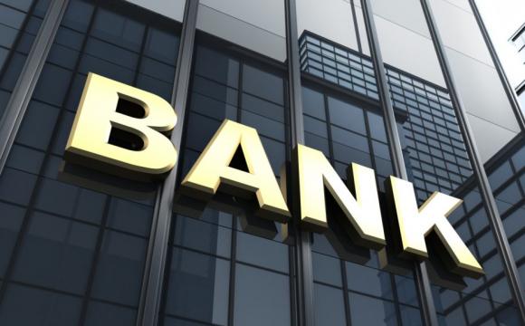 Відомий український банк закривається: що чекає на клієнтів