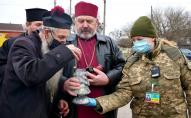 Волинські прикордонники зустріли Вифлеємський вогонь миру. ФОТО