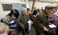 Українські пенсіонери отримуватимуть по дві пенсії