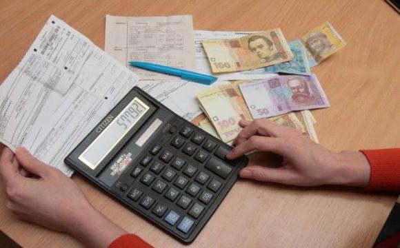 Чому мільйони українців втратили субсидії