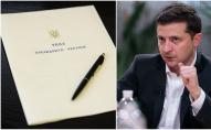 У Раду внесли законопроект Зеленського щодо підтримки підприємців на карантині