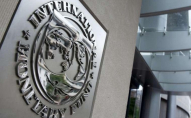 Уряд провів зустріч з МВФ щодо цін на газ