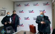 В офісі організації Медведчука пройшли обшуки