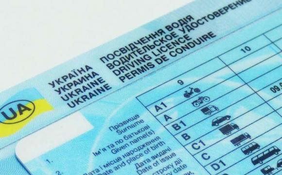 В Італії більше не визнають українські водійські права