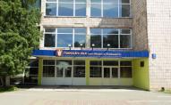 Фасад луцької гімназії відремонтують за понад 4 мільйони гривень